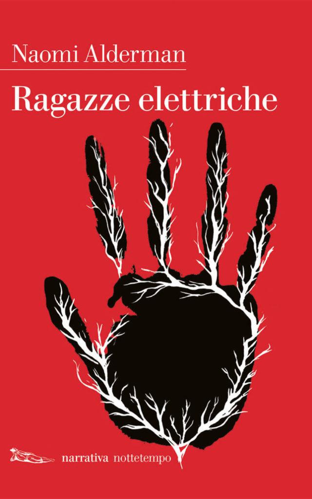 copertina ragazze elettriche