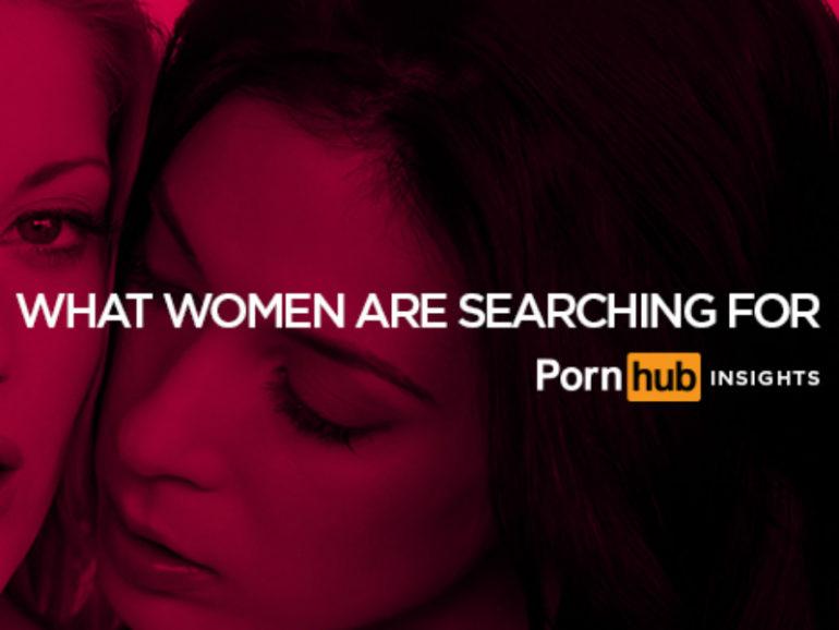 Ebano Chicago porno